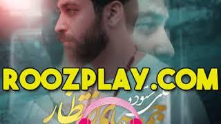 Ali Sotoodeh   Jomehaye Entezar
