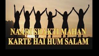 WOMEN EMPOWERING SONG NARI SHAKTI MAHAN