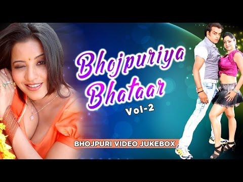 Xxx Mp4 LATEST HOT VIDEOS JUKEBOX BHOJPURIYA BHATAAR VOL 2 Feat Nagma Monalisa Rinku Ghosh Pakhi Hegde 3gp Sex
