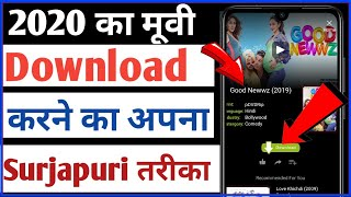 Koi Bhi Movie Kaise Download Kare 2019 |How To Download Any New Movie In Hd 2019 |BjTechTv