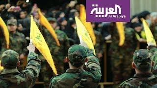 تفاعلكم: اللبنانيون يحملون رايات ضد ولاية الفقيه وحزب الله يهدد