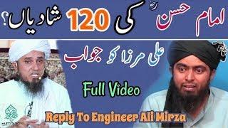 Hazrat Hassan R A ki 120 Shadio pe aetraz!! | Mufti Tariq Masood