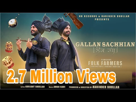 Xxx Mp4 Gallan Sachhian Full Video ਲੋਕ ਤੱਥ Folk Farmers Gur Buttar Gurjant Bhullar HB Records 3gp Sex