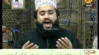 URDU NAAT( Saye Main Tumhare Hain)KHALID HASNAIN AT NOOR TV.BY Visaal