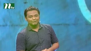 Watch Himu হিমু on Ha Show হা শো  Season 04, Episode 11 l 2016