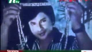 Bangla Song Prem Er Nam Bedona.flv