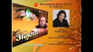Nisthuri Ko Manmaa Katai Maya Hola (ANURAG)  Bindabsini Music_Full Audio Song_Rupak Dotel