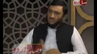 پاکستان کا عدالتی نظام Pakistan ka adalate nizam