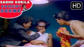Sadhu Kokila made Biradar as Dead Body | Super Comedy Scene | Sadhu Kokila Kannada Comedy Scenes