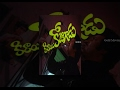 Kirayi Kotigadu || Telugu Full Movie || Krishna