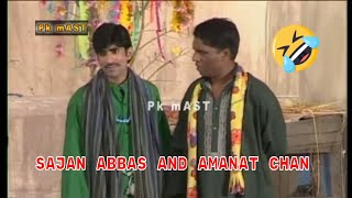Best Of Amanat Chan and Sajan Abbas New Pakistani Stage Drama Full Comedy Funny Clip