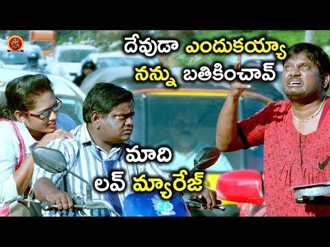 Xxx Mp4 సూపర్ కామెడీ చూస్తే పొట్టచెక్కలే 2018 Telugu Movie Scenes Bhavani HD Movies 3gp Sex