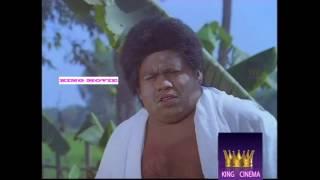 இவனுங்க ரொம்ப மோசமான பசங்க விட்டா உங்களையே முழுங்கிருவாங்க #செந்தில் காமெடி