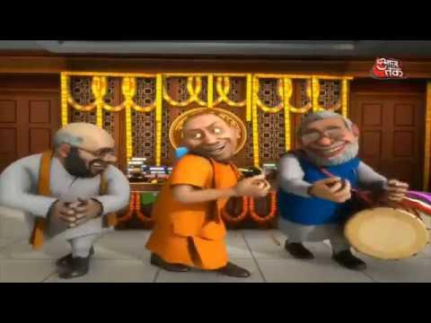 Xxx Mp4 New Version Animated With Mr Modi Teri Aakhya Ka Yo Kajal 3gp Sex