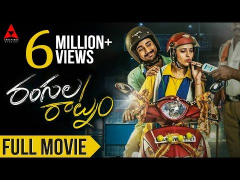 Xxx Mp4 Rangula Ratnamᴴᴰ Telugu Full Movie Raj Tarun Chitra Shukla Annapurna Studios 3gp Sex