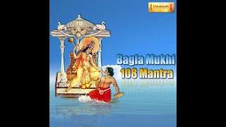 Bagla Mukhi 108 Mantra