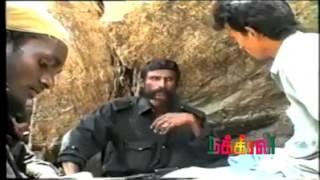 Veerapa tamilanda