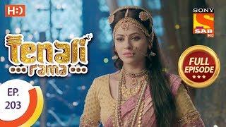 Tenali Rama - Ep 203 - Full Episode - 17th April, 2018