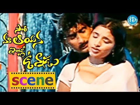 Xxx Mp4 Bhargav And Sowmya Love Scene Sorry Maa Aayana Intlo Unnadu Movie 3gp Sex