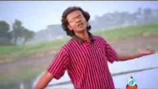 Amar Choker Pani