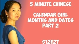 Chinese - Calendar Girl - Months and Dates - Part 2