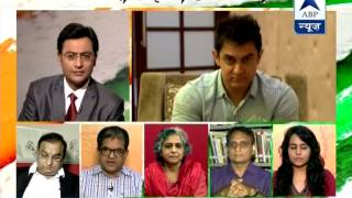 ASAR: Aamir Khan gives voice to homosexuals l Impact of Satyamev Jayate