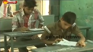New Syllabus For SSC Students