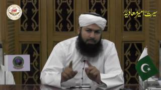 Sirat e Hazrt Muaviyh R.A D I Khan 2016 Mufti Abdul Wahid Qureshi
