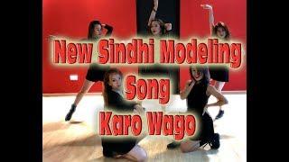 KARO WAGO LAHE NATHO    Dance Modeling Zoya Soomro  New Mashup Sindhi Song   Full HD Video Songs 201