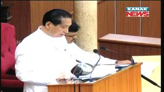 Governor S. C. Jamir's Speech In Odisha Assembly