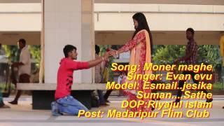 Bangla new music video moner majhe by imran 2017