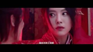 《画江湖之不良人》主题曲MV许嵩倾唱《江湖》