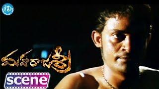 Shafi, Ramya Sri Nice Emotional Scene - Maharajasri Movie