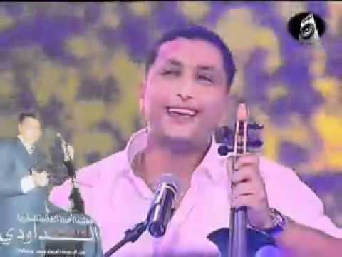 Daoudi sur MarocZik com
