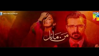 MANN MAYAL full OST Whistle version