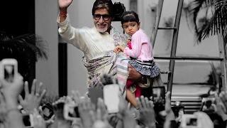 Amitabh Bachchan with his Grand Children | Aaradhya Bachchan | Navya Naveli Nanda | Agstya Nanda