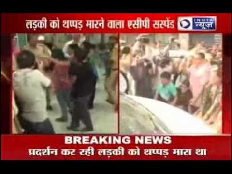 Devi Rape: Minor Critical after brutal rape