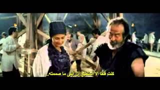Fetih 1453 السلطان محمد الفاتح فاتح القسطنطينية
