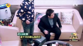 《我是歌手 3》第三季第6期 抢先版 (1/3) I Am A Singer 3 EP6 Sneak Peek (1/3)【湖南卫视官方版1080p】20150206