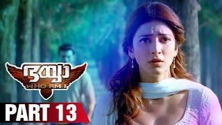 Bhaiyya My Brother Malayalam Movie   Part 13   Ram Charan   Allu Arjun   Shruti Haasan   DSP