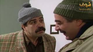 أخو ولا جارو مقطع مضحك مسلسل يوميات مدير عام شوف دراما
