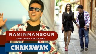 "Farid Chakawak "" Chashman Naz "" NEW OFFICIAL VIDEO  2018 فرید چکاوک - چشمان ناز"