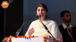 How To Control Anger by B.K.Shivani    Brahma Kumari Latest Speech in Hindi 2017 