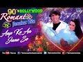 90's Bollywood Romantic | DJ JHANKAR HITS | Best Bollywood Romantic Songs | JUKEBOX