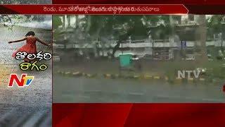 Southwest Monsoon Hits Kerala || Rains in Kerala, Tamilnadu and Karnataka || NTV