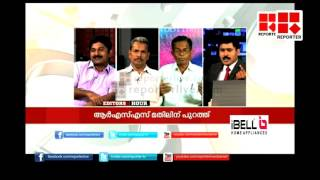 BJP leaders got trolled in channel discussions
