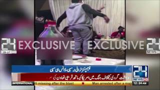 Umar Akmal Dance in private party