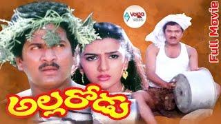 Allarodu Telugu Full Movie | Rajendraprasad, Surabhi