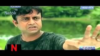 New Bangla Natok 2016  মূর্খ সার্টিফিকেট by New Bangla Funny Natok 2016