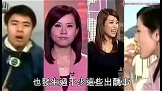 TVB直播事故频出 直播时导播看动画片